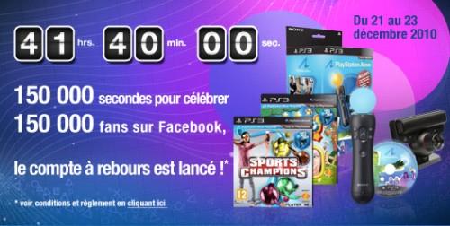 PlayStation France lance un concours pour fêter ses 150 000 fans sur Facebook !