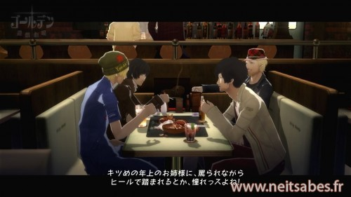 Test - Catherine (PS3)
